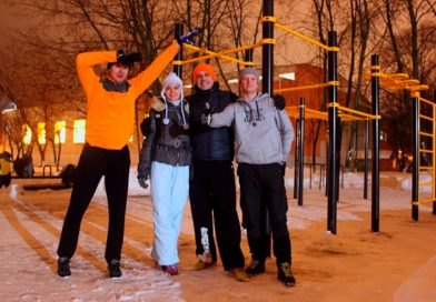 Открытая тренировка в городе Королёв.