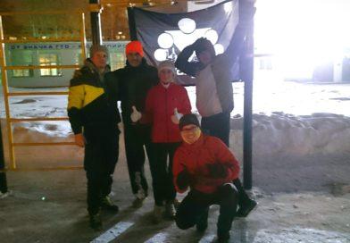 Открытая тренировка город Королёв.